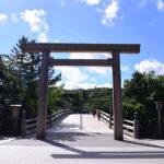 三重県立高校の最難関大学の合格実績